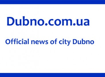 City Dubno – official information