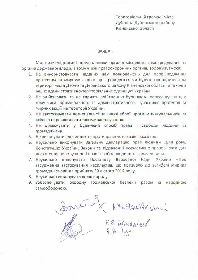 sbu-document